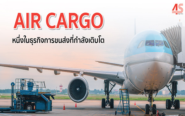 Air Cargo 1 in the growing transportation business