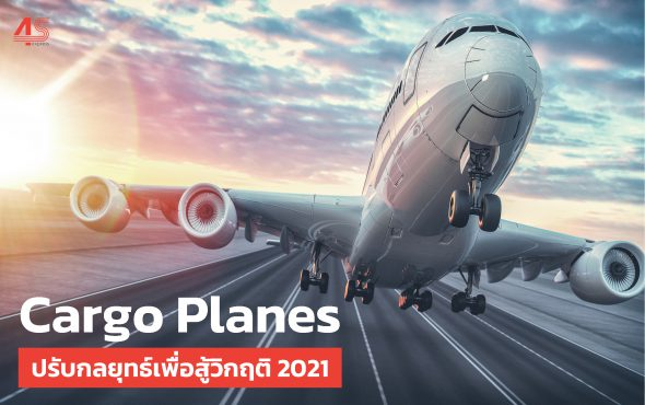 Cargo Planes adapted its strategy to fight the 2021 Covid